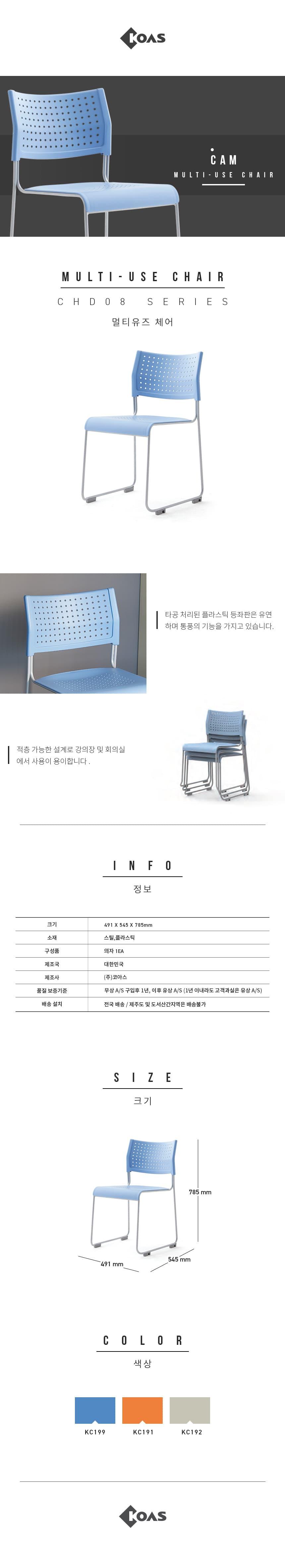Ghế Phòng Họp Dch0800gpp 3